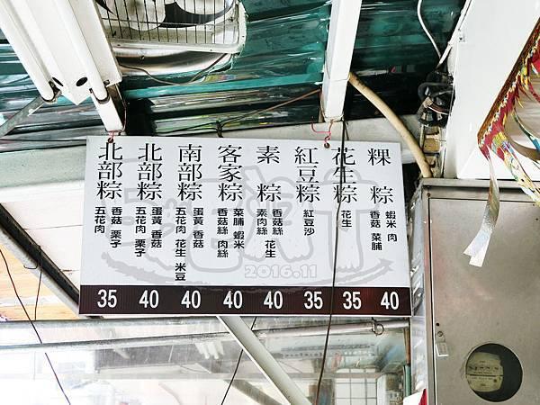 深坑竹香肉粽1.jpg