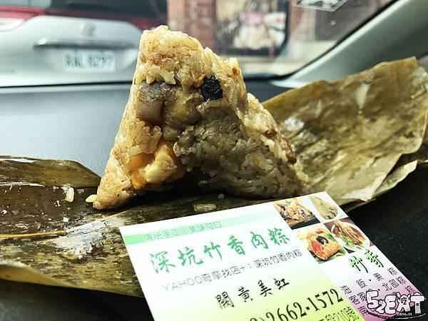 深坑竹香肉粽6.jpg