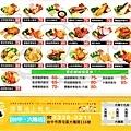 食記悟饕1.jpg
