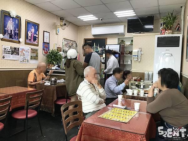 食記蘇梅泰國小館3.jpg