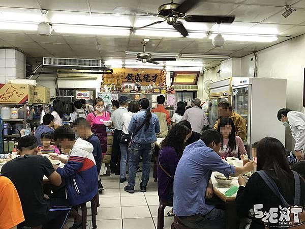 食記老胡麵館4.jpg