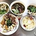 食記老胡麵館8.jpg