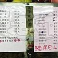 食記老胡麵館13.jpg