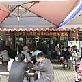 老胡麵館3.jpg