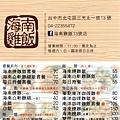 食記海南雞飯13號1.jpg