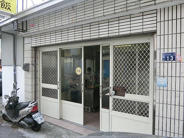 食記海南雞飯13號3.JPG