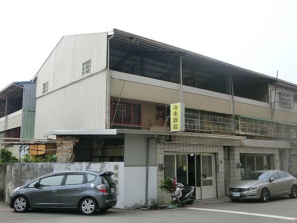 食記海南雞飯13號2.JPG