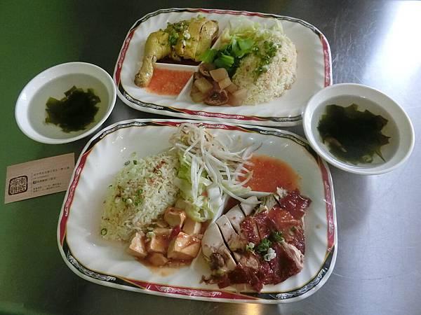 食記海南雞飯13號6.JPG