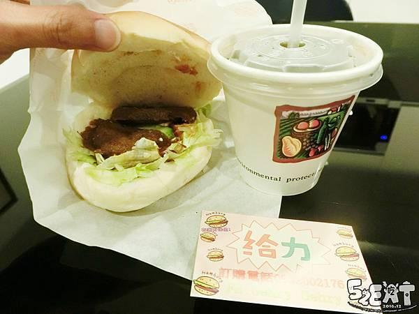 食記給力漢堡7.jpg