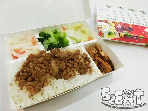 食記金燕7.JPG