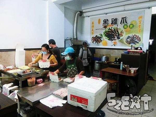 食記金燕4.JPG
