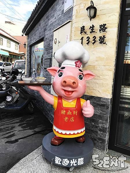 食記豬血財3.JPG