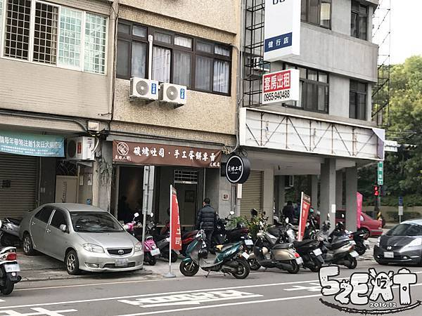 食記土木工社-貳2.jpg
