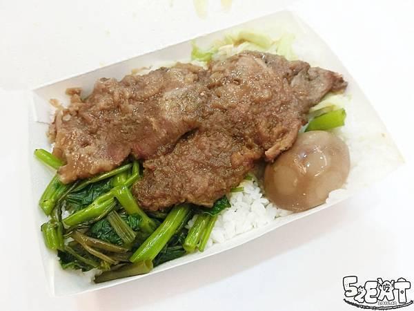 食記老三元10.jpg
