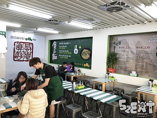 食記東記傻瓜麵4.jpg