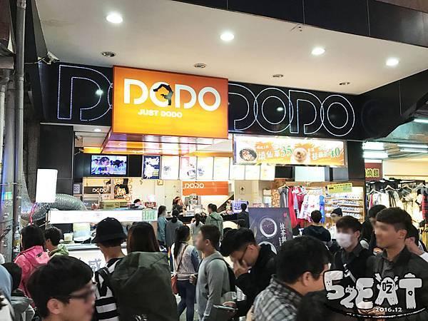 食記DODO3.jpg