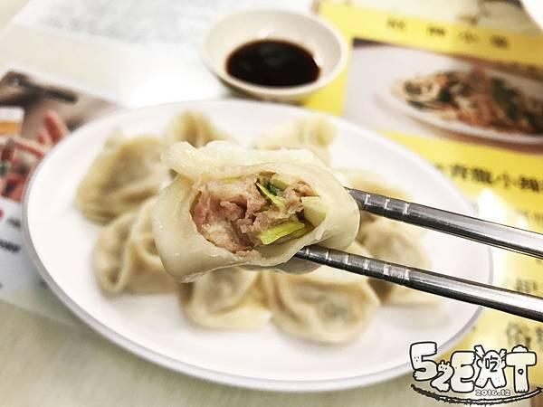 食記可口牛肉麵13.jpg