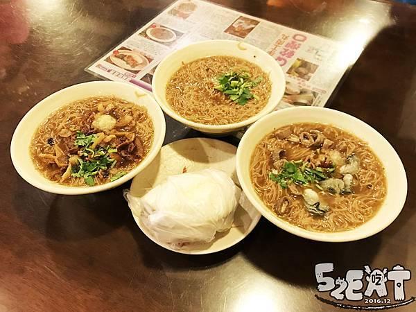 食記三峽蚵仔麵線13.jpg