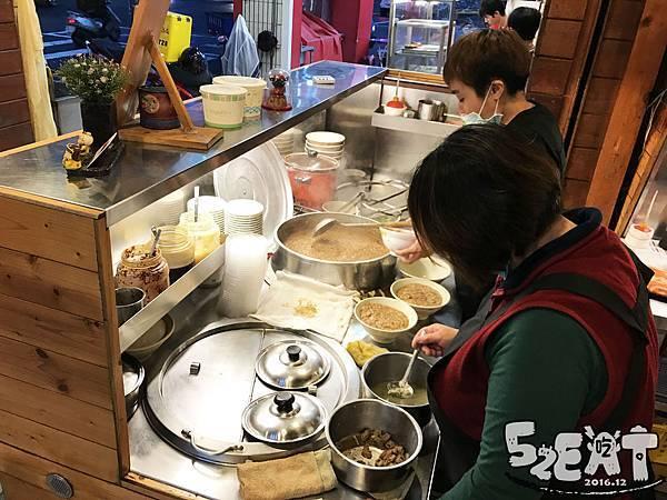 食記三峽蚵仔麵線4.jpg