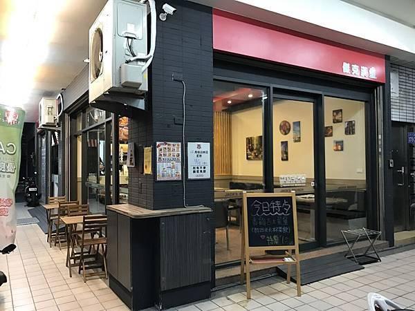 食記傑克漢堡3.JPG