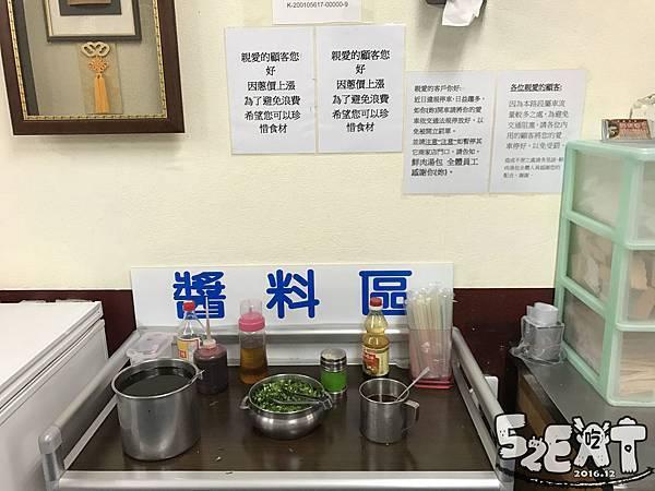 食記鮮肉湯包5.jpg