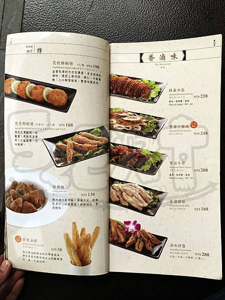 菜單8.jpg