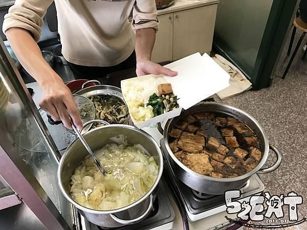 食記阿華3.jpg
