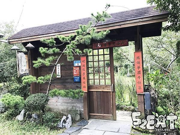 食記雨村生態農場4.jpg
