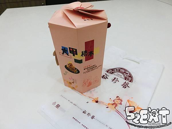 食記裕珍馨13.jpg