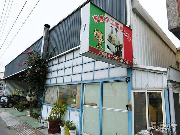 食記灣麗2.JPG