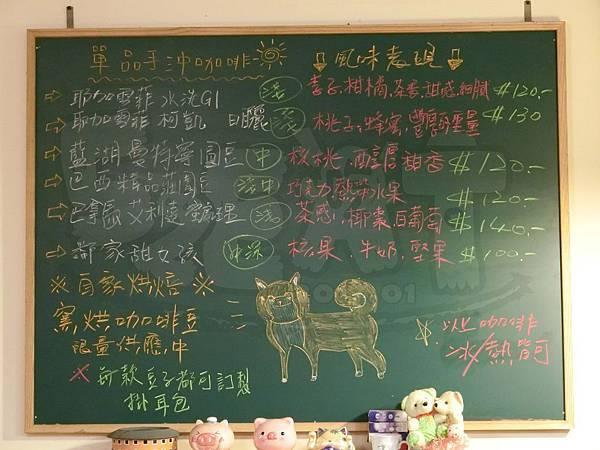 食記灣麗18.JPG