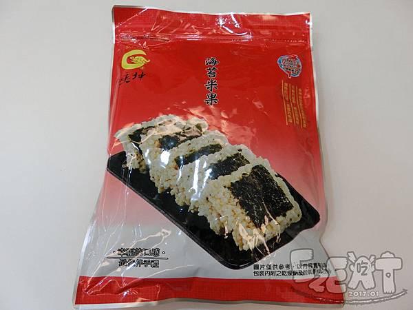 食記垂坤食品-15.JPG