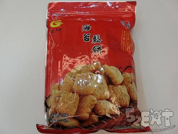 食記垂坤食品-14.JPG