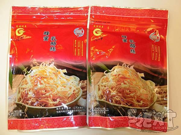 食記垂坤食品-16.JPG