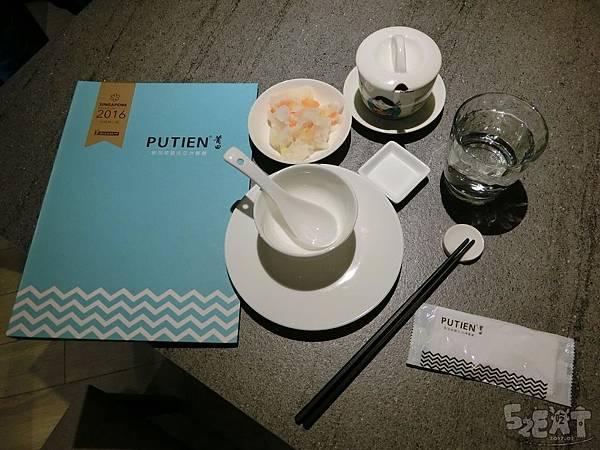 食記莆田-5.JPG