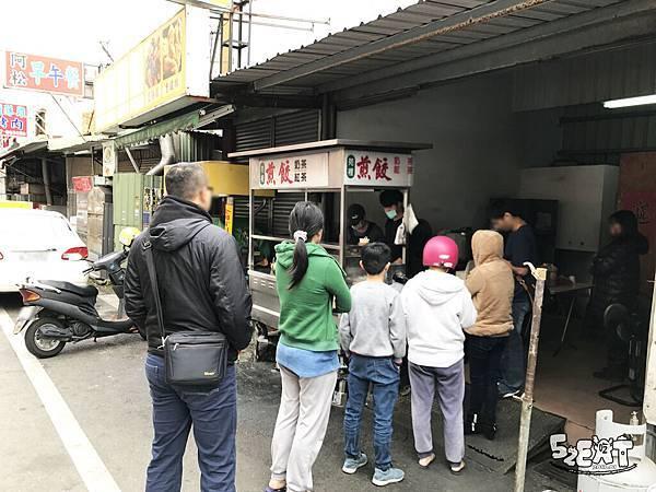 食記苑裡煎餃2.jpg