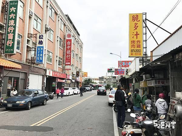 食記苑裡煎餃3.jpg