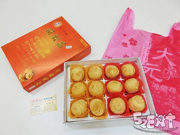 食記大元10.JPG