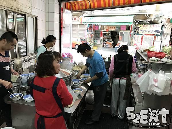 食記榮記米糕4.jpg
