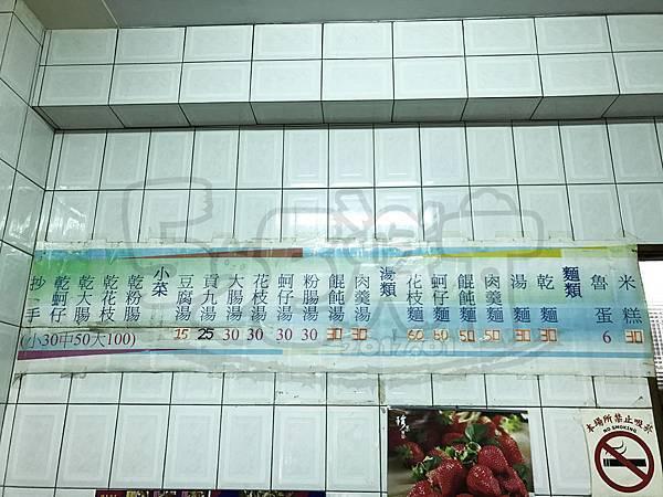 食記榮記米糕1.jpg