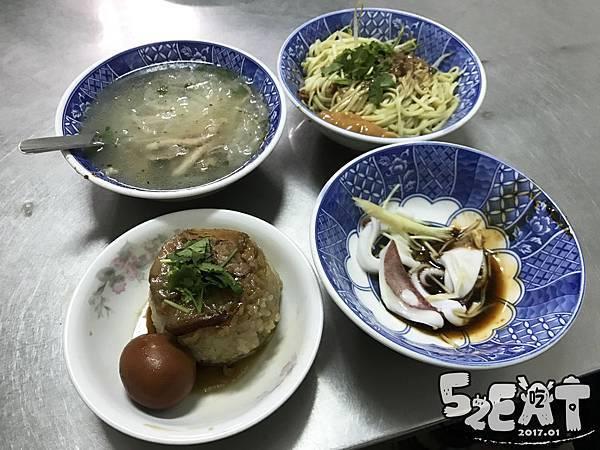 食記榮記米糕12.jpg