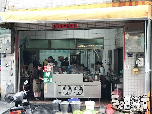 食記榮記米糕3.jpg