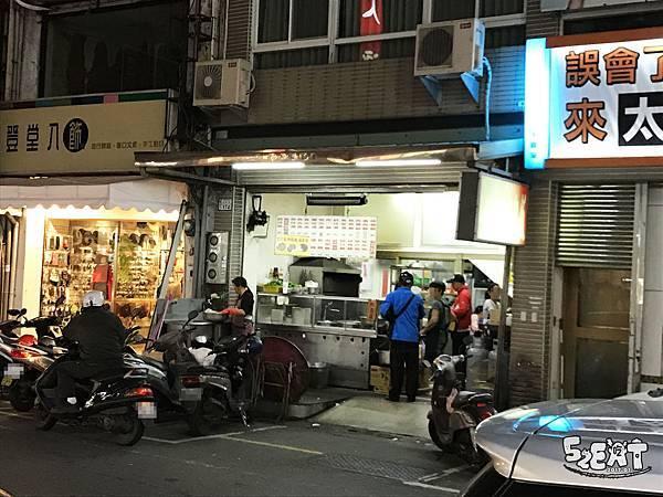 食記阿水伯魯肉飯2.JPG
