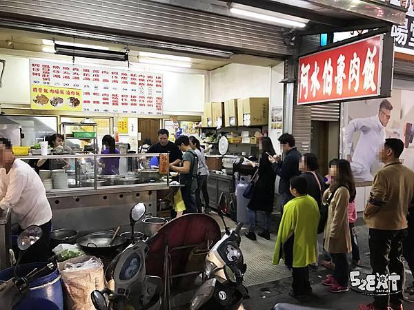 食記阿水伯魯肉飯3.JPG