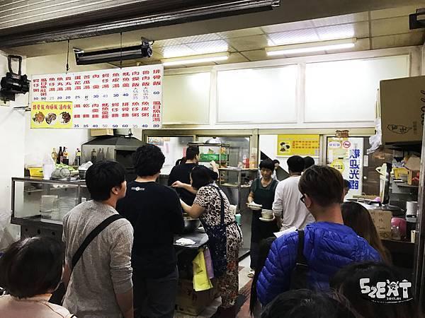 食記阿水伯魯肉飯4.JPG