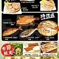 食記王記成功鬼頭刀魚排11.jpg