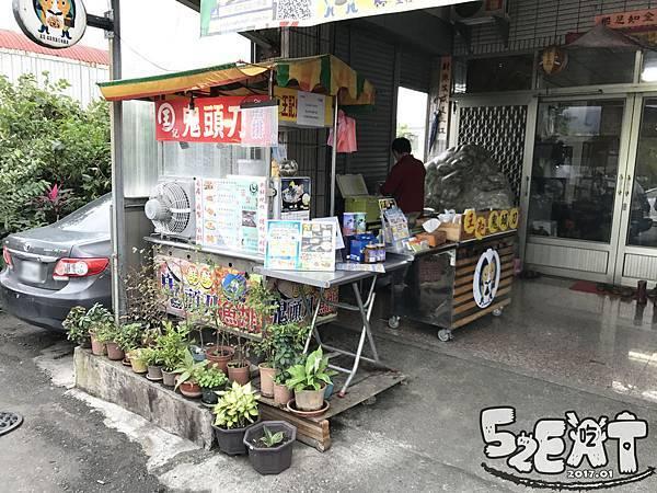 食記王記成功鬼頭刀魚排3.jpg