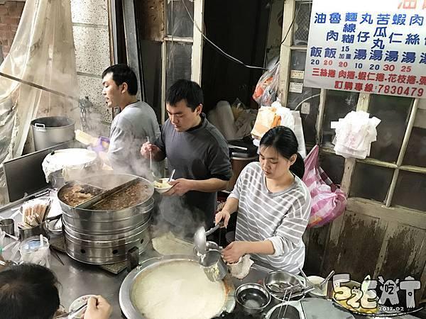 食記阿賢油飯攤4.jpg