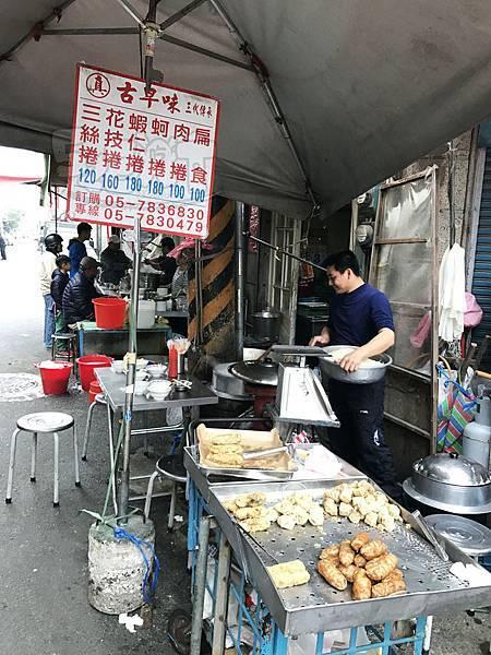 食記阿賢油飯攤7.jpg