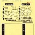 食記黃記涼麵1.jpg